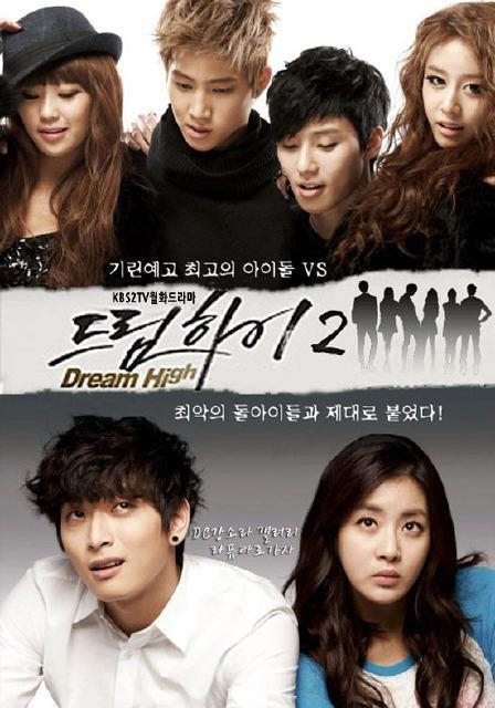Dream High 2 Episode List (Korean Drama) | ilovekookiez